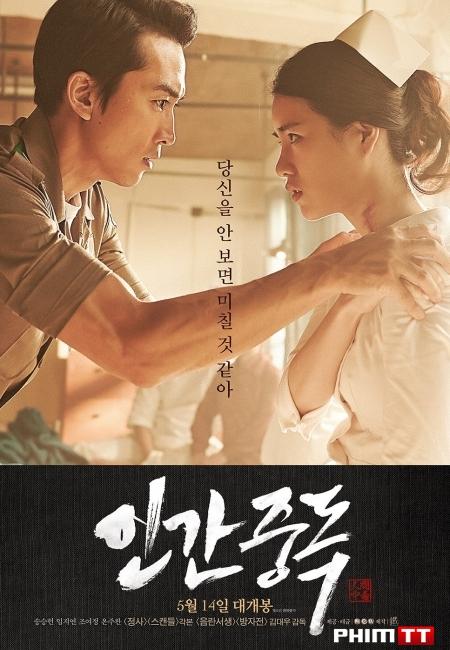 Ám Ảnh Dục Vọng – Human Addiction Hàn Quốc (2014)