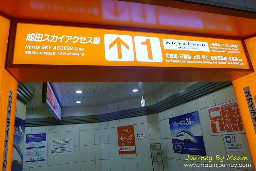 Keisei Skyliner_ Tokyo Subway_10