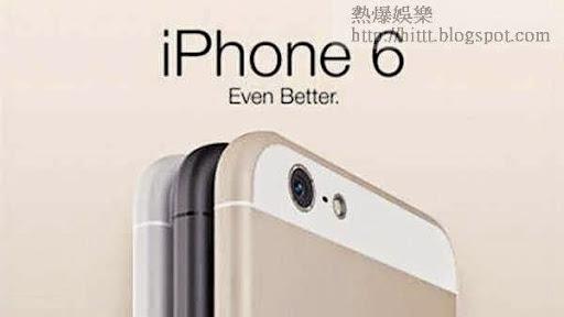 傳iPhone 6將有三種顏色,本月19日內地有售。