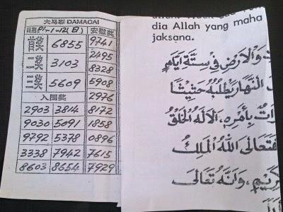 keputusan nombor ramalan itu sememangnya mengandungi ayat al–Quran