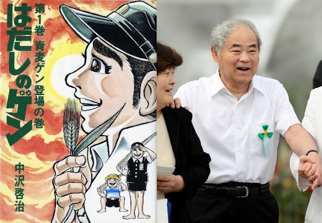 【訃報】「はだしのゲン」の作者で漫画家の中沢啓治先生が死去