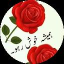 Noor Alam