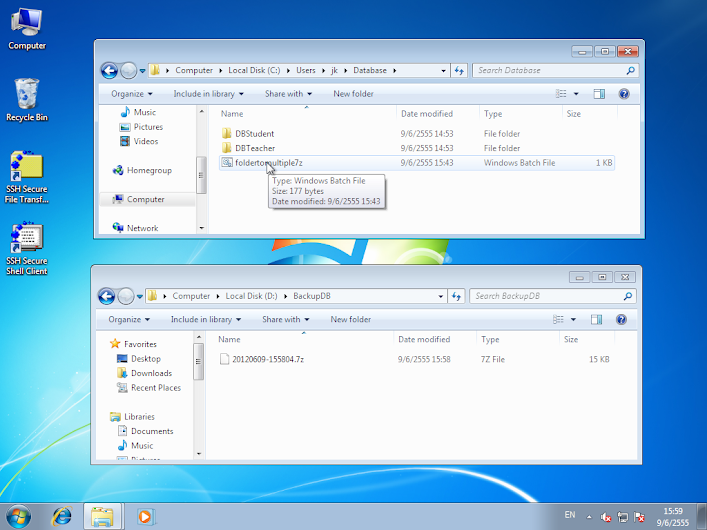ตั้งเวลาสำรองข้อมูลด้วย Task Scheduler รัน batch file 7zip