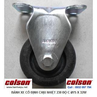 Bánh xe đẩy chịu nhiệt 230 độ C liên tục phi 75 Colson | A2-3308-52HT