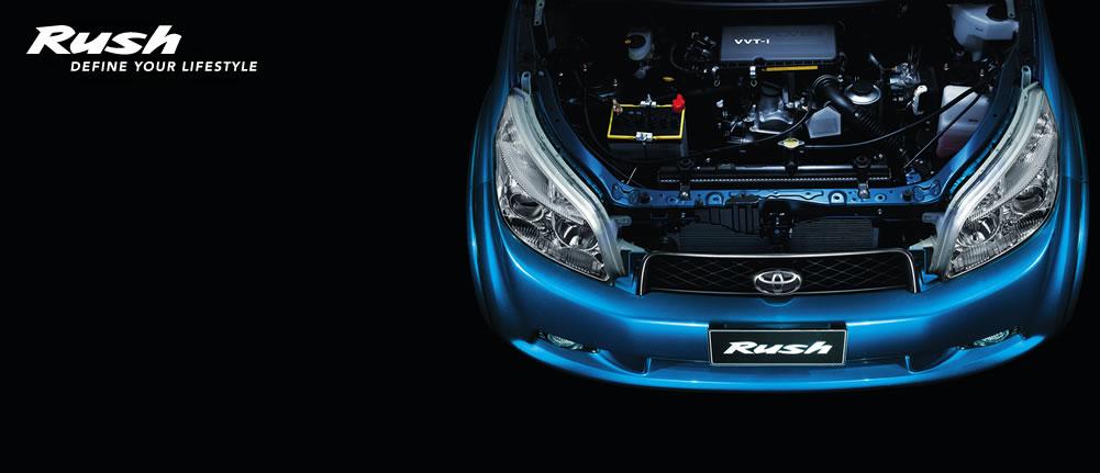 Toyota Rush Interior Exterior Pictures 2014 .html | Autos Post