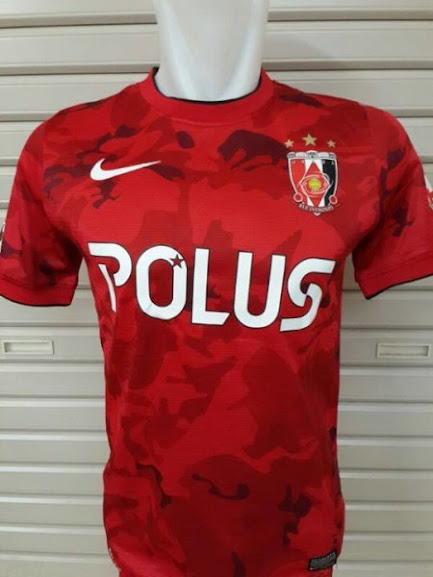 Jual Jersey Urawa Red Home Liga Jepang Terbaru 2014