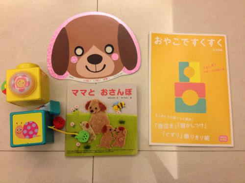 日本巧連智 Baby版 巧虎 巧連智 日本 巧連智 8月號