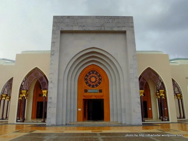 Pintu Utama Masjid