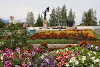 Таврический район образован  25 января  1935 году