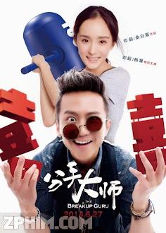 Bậc Thầy Chia Tay - The Breakup Guru (2014) Poster
