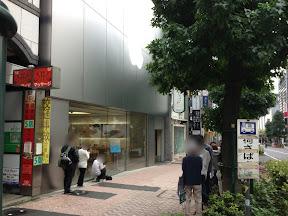 Apple Store 渋谷 2013年9月24日午前10時ごろ