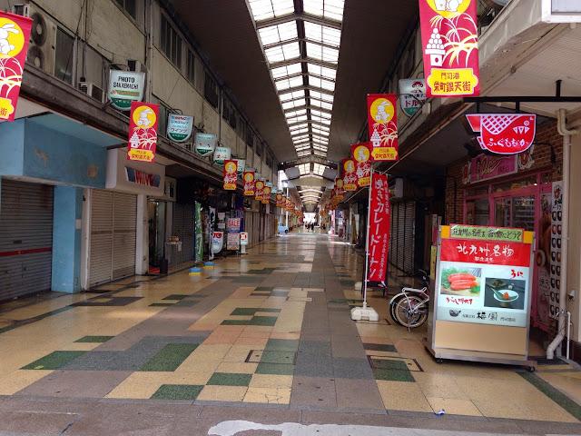 栄町銀天街2
