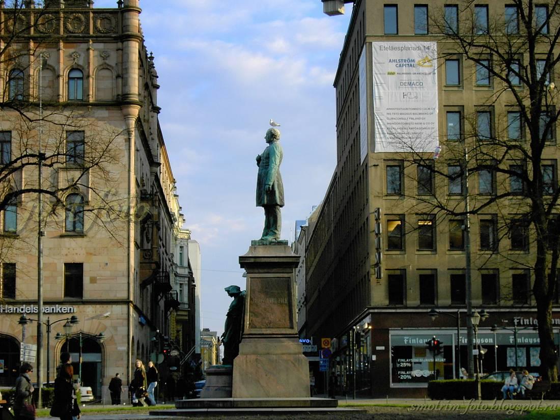 Памятники Хельсинки, Эспланада - поэт И.Л.Рунеберг