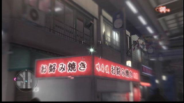ryu5_cs_j2.jpg
