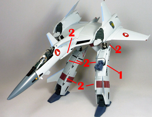 Macross Flashback 2012 VF-4G Lightning III Armament weapon position