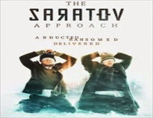 فيلم The Saratov Approach