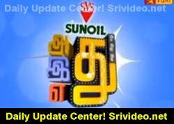 Adhu Idhu Yedhu 15-06-2013 today episode full video 15.6.13 | Vijay Tv shows Adhu Edhu Eadhu 15th June 2013 at srivideo