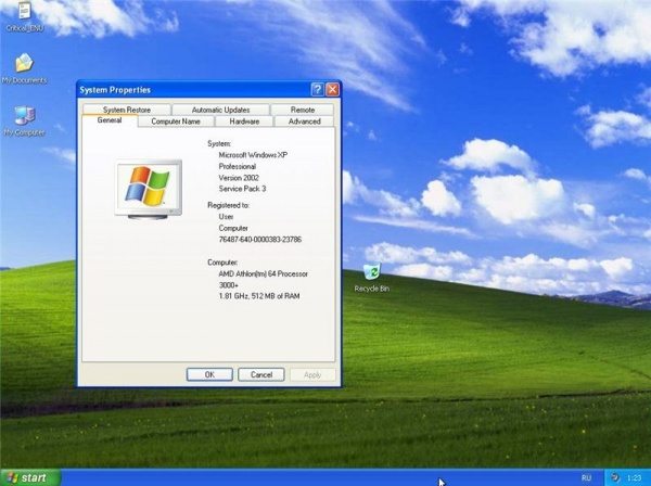 Screenshot of Windows XP Professional SP3 April 2013 + SATA Drivers Operating System PC Software Free Download at Alldownloads4u.Com