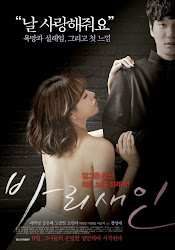 A Pharisee Korea Movie 2014