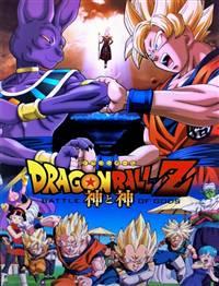 Dragon Ball Z : Battle of Gods Movie 2013