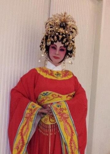 Yin Ling