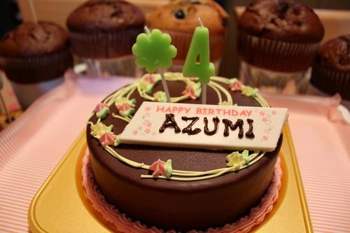 Azumi's Birthday Cake