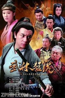 Thiếu Lâm Mãnh Hổ - Shaolin Brave Tiger (2013) Poster