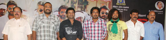 Veeram Press Meet