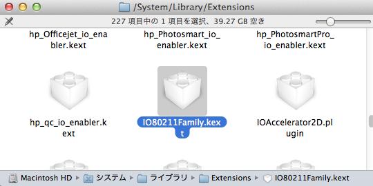 osx wifi driver io80211.kext