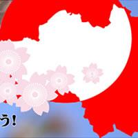 福島復興プロジェクトのイメージ