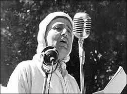 هدية أهل القصر الكبير  لصاحب الجلالة المغفور له محمد الخامس سنة 1947م