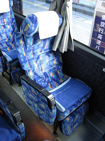 東北急行バス「ホリデースター号」 ・822 シート