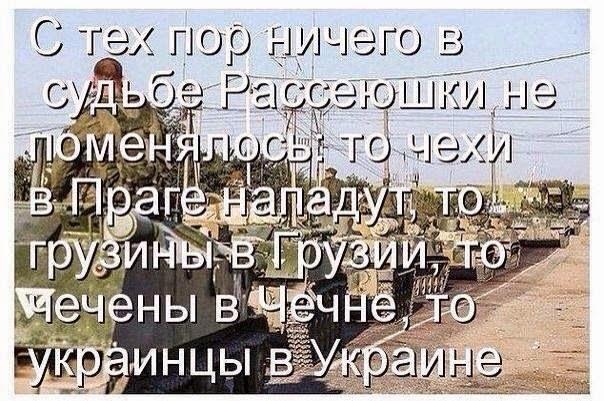 Лавров просит Германию и Францию устроить демарш против решений Рады по Донбассу - Цензор.НЕТ 7571