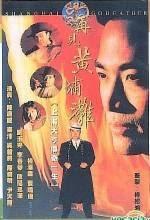 Shanghai Godfather - Bá chủ thượng hải TVB