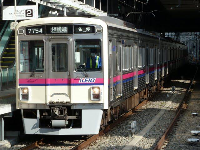 京王電鉄 各停 多摩動物公園行き3 7000系幕式(土日3本運行)