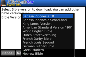 Alkitabku - My Bible v1.0.2 BlackBerry