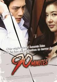 90 Minutes 2012