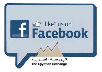تابع البورصة المصرية على فيس بوك