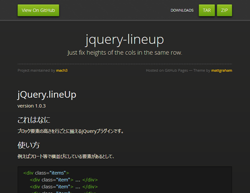 jQuery.lineUp