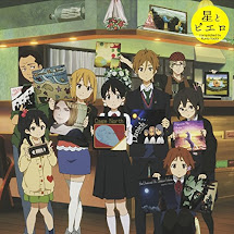 Tamako Market Insert Song Compilation CD Hoshi to Pierrot