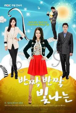 Phim Ước Mơ Lấp Lánh - Uoc Mo Lap Lanh