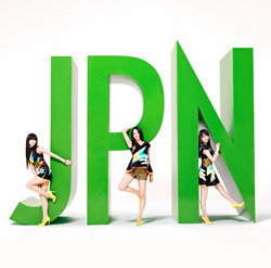 Perfume - JPN [CD] | Album art