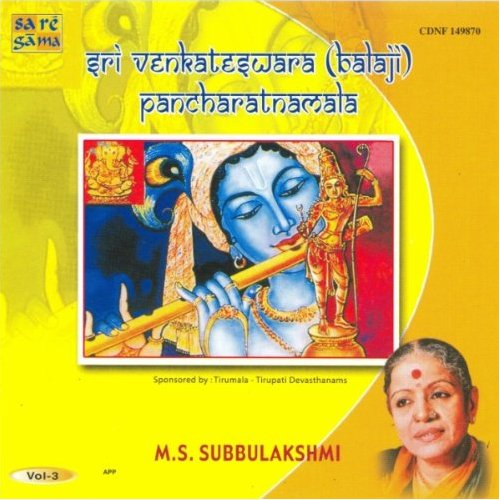 Sri Venkateswara (Balaji) Pancharatnamala Vol 3 By M. S. Subbulakshmi Devotional Album MP3 Songs