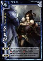 Cai Wen Ji SP
