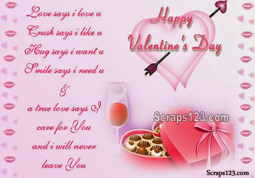 Valentine Day  Image - 5