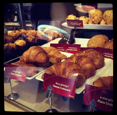 croissants at Tim Hortons