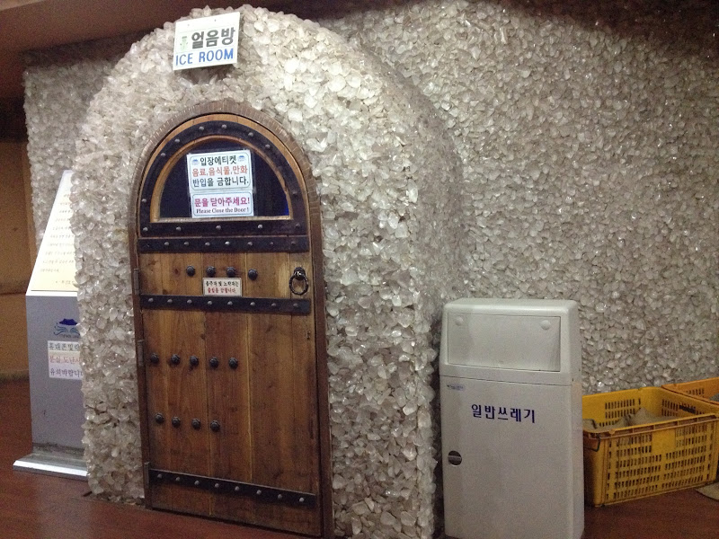 The outside of the 'Ice Room' in Itaewon Land spa