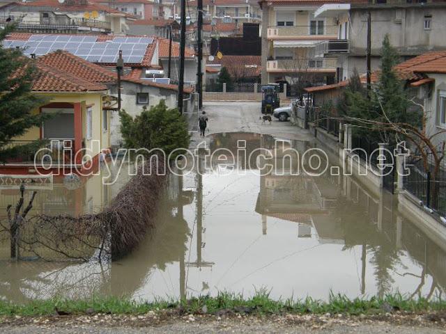 Πλημμύρες στο Διδυμότειχο για άλλη μια φορά