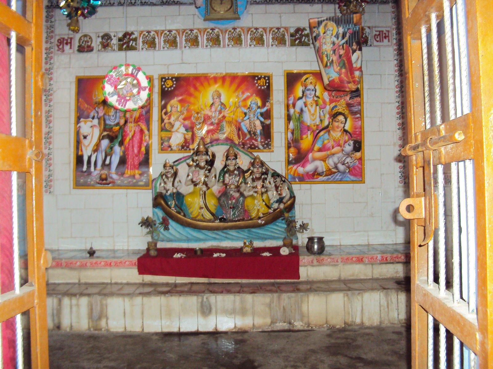 Shringiberapura Guha Temple