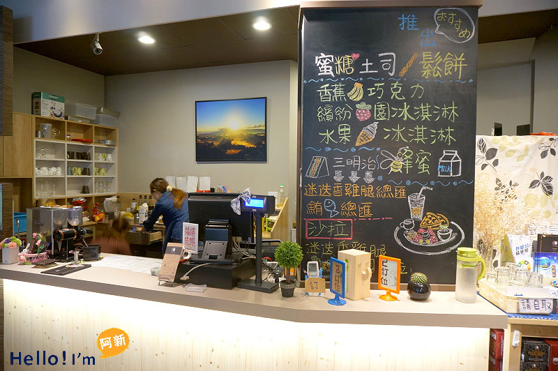 台南中西區咖啡館,日光咖啡-7